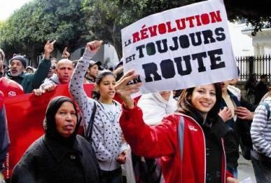 photo of march in Tunisia