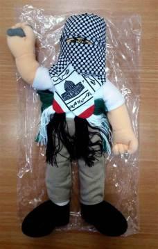 photo of Palestinian doll